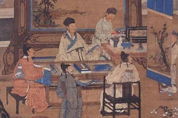 图为明 杜堇《十八学士图屏之画》。(公有领域)