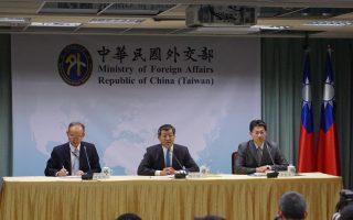 聯合國大會9月登場 外交部擴大「文宣戰」多元發聲