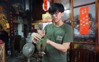 北港集雅轩又发现百年软式古神像
