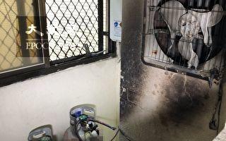 台北医护理之家9死恶火  高雄安养中心也传火灾