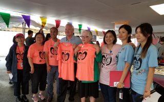 王嘉廉醫療中心法拉盛舉辦「健康日」