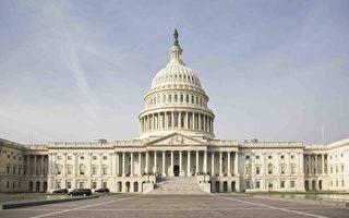 史上最严厉 美国防法案四大方面反制中共