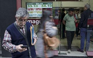 披索重挫8%  阿根廷政府要求IMF提前纾困