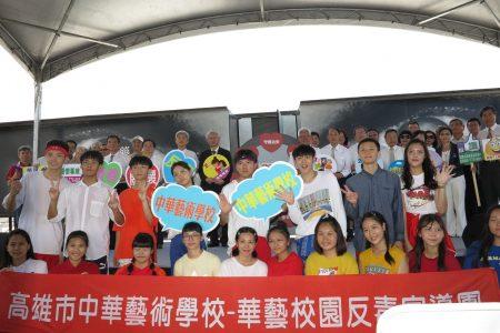 「藥不藥‧一念間」反毒行動博物館特展8月1日開幕,與會來賓和中華藝校反毒舞蹈劇團合影。