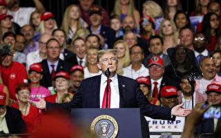 擔憂社會主義蔓延 川普的支持者力挺總統