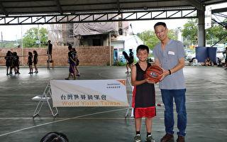 世界展望会儿少暑期篮球营展现成果