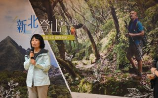 新北登山步道美景 七大遊程27日線上開放報名