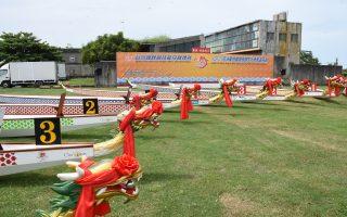 台灣國際龍舟錦標賽 即將在鹿港熱鬧登場