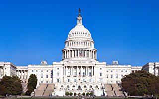 董建華中美交流基金會 遭美國會點名搞統戰