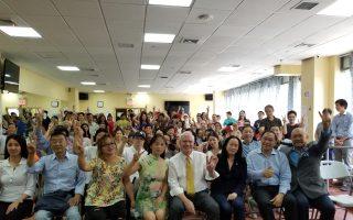 華裔民眾造勢捐款 力挺艾維樂競選連任
