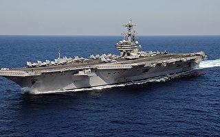 美海軍第二艦隊正式成軍 應對中俄威脅