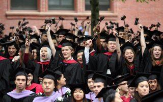 哈佛大學亞裔錄取率創新高