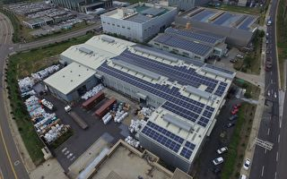 八成自主設置太陽光電  桃園環科邁向綠能楷模