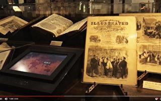 在東京「印刷博物館」 經歷「歷史穿越」的感動
