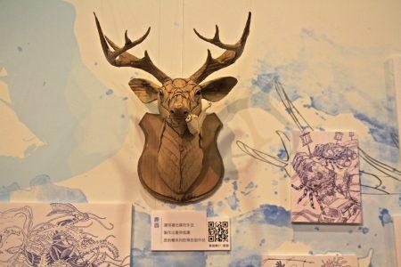 鹿首-運用複合媒材手法,剝奪系列作品1。
