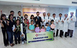 新竹马偕儿科9月起提供24小时急诊医疗