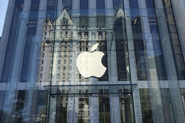 销售展望看淡 苹果公司盘后重挫7%