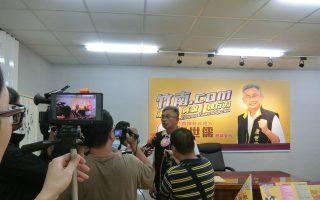 竹南鎮長參選人康世儒 宣示競選主軸