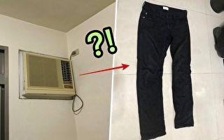 """裤子可以装冷气?日本推出奇葩商品""""裤冷"""""""