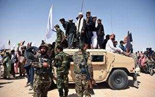中共密会塔利班 讨论维吾尔人反共行动