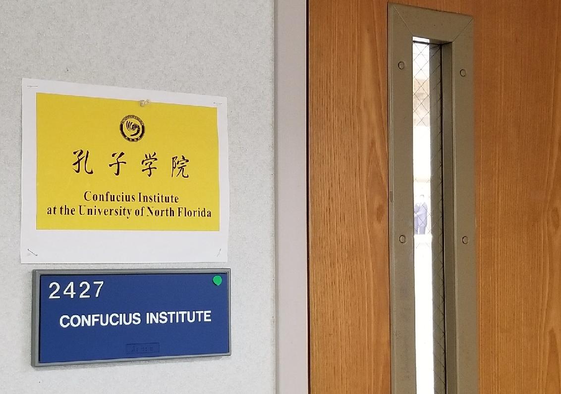 為何美國大學相繼關閉孔子學院