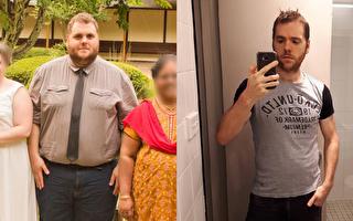 日行萬步 墨爾本男子成功減重120公斤