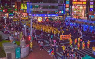 參觀中元祭遊行 韓國副議長:基隆欣欣向榮