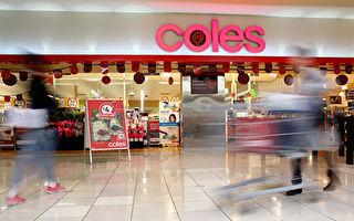 Coles實施便利策略 提供更多便利食品