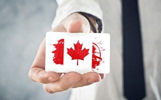 加拿大國籍可傳子女?不一定