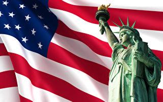 感恩美國先賢的付出 捍衛獨立自由的成果