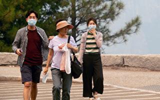 加州野火烟尘污染外州空气