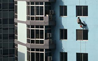 蛋殼公寓拒不披露財務信息 紐交所決定摘牌