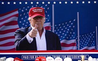 媒体围攻川普猛烈升级 中共介入美选举?