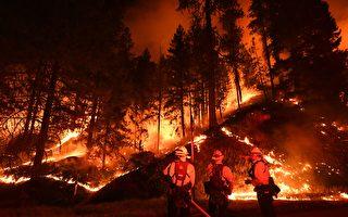 北加州雷丁卡爾大火災區火龍捲肆虐