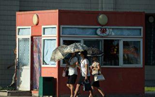朝鲜出现摄氏39度高温 传有老人当街热死