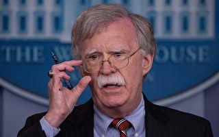 中俄伊朝被公開點名 安全顧問談美國家安全