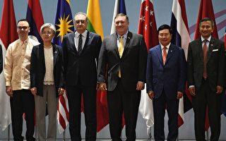 蓬佩奧參加東盟會議 警告中俄別違反朝鮮制裁