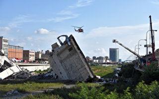 人车坠落如末日 意大利高架桥断至少35死