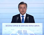 韓朝9月峰會 推動結束戰爭及無核化進程
