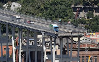 意大利塌橋事故39人死 運營商被要求辭職
