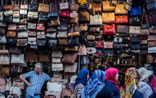土耳其貨幣崩塌 被曝急求中共 或已碰尷尬