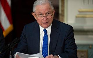 美司法部长下令法官加速移民遣返