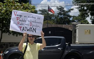 為利轉向中共 看台灣前邦交國如今的國運