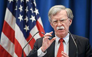 若伊朗不改惡意活動 美國將祭出更嚴厲制裁