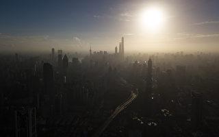 中共稅務部門高額徵收社保費 恐壓垮中小企業