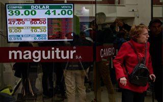阿根廷央行升息至60% 全球利率最高