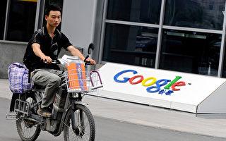 谷歌重返中国 如何制定关键词黑名单?