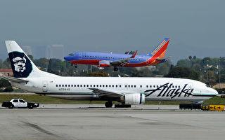 美航空公司员工偷客机 两F15急拦截 原因曝光