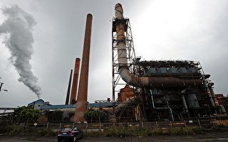 投资美国热 澳大利亚钢铁商投7亿美元扩建