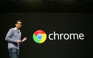 稱自主研發 紅芯瀏覽器被曝造假 山寨谷歌